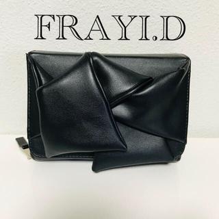 フレイアイディー(FRAY I.D)のFRAY I.Dショルダーバッグ型お財布(財布)
