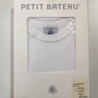 プチバトー(PETIT BATEAU)のプチバトー 長袖ボディ 2枚組 新品未使用 6m/67cm(肌着/下着)