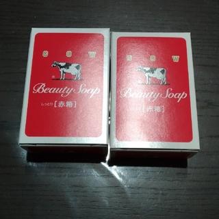 ギュウニュウセッケン(牛乳石鹸)の牛乳石鹸 カウブランド 赤箱 2個セット(ボディソープ/石鹸)