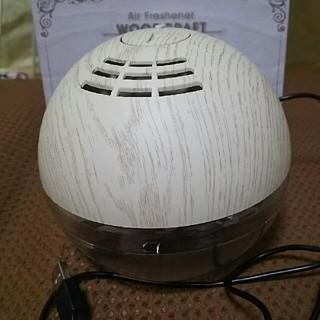 フランフラン(Francfranc)の空気洗浄機 ウッドクラフトS(空気清浄器)