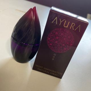アユーラ(AYURA)のアユーラ☆ナイトハーモネーション コロン 20ml(香水(女性用))