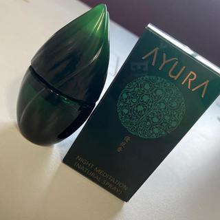 アユーラ(AYURA)のアユーラ☆ナイトメディテーション コロン 20ml(香水(女性用))