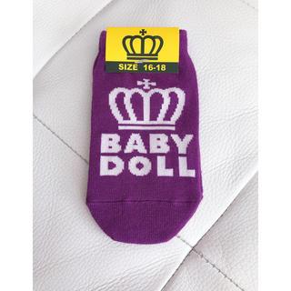 ベビードール(BABYDOLL)の【新品未使用】BABY DOLL ソックス サイズ16-18(靴下/タイツ)