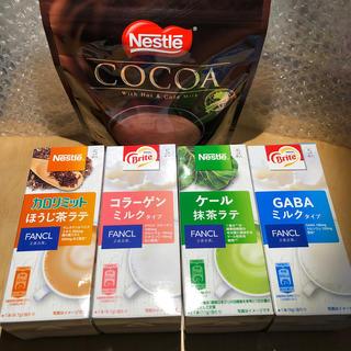 Nestle - ネスレ ウェルネススティックタイプ