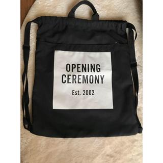 OPENING CEREMONY - opening ceremony リュック