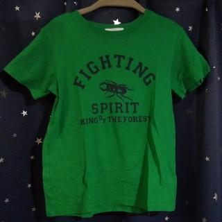 サンカンシオン(3can4on)のかっこいい☆ワールド 3can4on クワガタTシャツ グリーン 120(Tシャツ/カットソー)