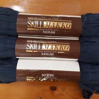 リボンヤーン 50m×3カセ 綿100%(生地/糸)