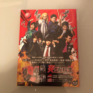 ジャニーズウエスト(ジャニーズWEST)の炎の転校生REBORN Blu-ray ジャニーズWEST(日本映画)