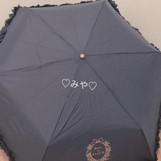 メゾンドフルール(Maison de FLEUR)のMaison de FLEUR 折り畳み傘 グレー(傘)