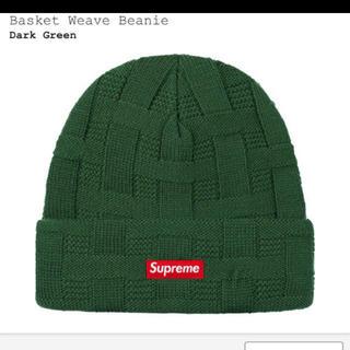 シュプリーム(Supreme)のsupreme Basket Weave Beanie(ニット帽/ビーニー)