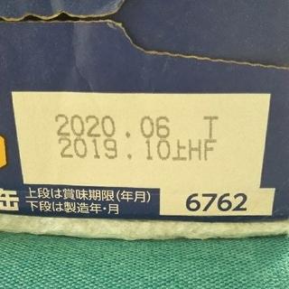 サッポロ(サッポロ)のサッポロクラシック缶350 ※北海道限定販売(ビール)