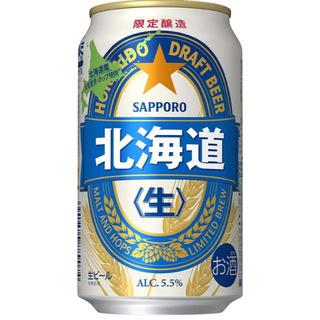 サッポロ(サッポロ)のサッポロビール 北海道生 350ml 24本 2019年限定(ビール)