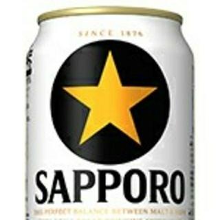 サッポロ(サッポロ)のサッポロ黒ラベル(ビール)