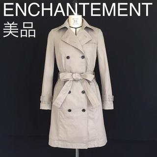 LE CIEL BLEU - 【美品】LE CIEL BLEU / ENCHANTEMENT トレンチコート