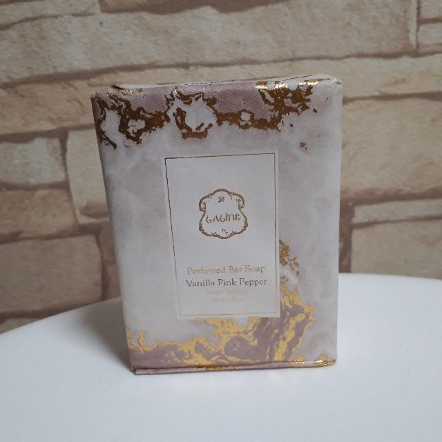 Laline(ラリン)のLaline パフュームドソープ バニラピンクペッパー コスメ/美容のボディケア(ボディソープ/石鹸)の商品写真