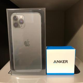 アップル(Apple)の新品・未開封 香港版 iPhone11pro 256GB デュアルSIM(スマートフォン本体)