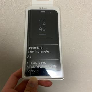 サムスン(SAMSUNG)のGalaxy S8 clear view standing cover(Androidケース)