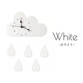 フランフラン(Francfranc)の雲型 時計❤︎北欧❤︎キッズルーム❤︎ホワイト❤︎海外輸入品(掛時計/柱時計)