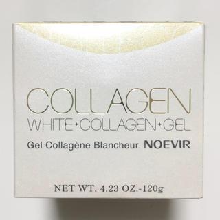 ノエビア(noevir)のノエビア薬用ホワイトニングゲル 120g(オールインワン化粧品)