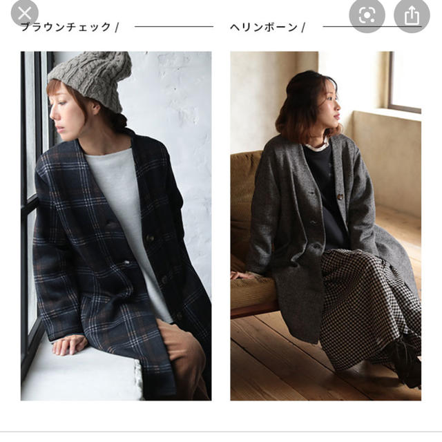 Solberry(ソルベリー)の* ソウルベリー コート * レディースのジャケット/アウター(ロングコート)の商品写真