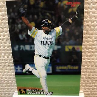 フクオカソフトバンクホークス(福岡ソフトバンクホークス)のプロ野球カード カブレラ選手(スポーツ選手)