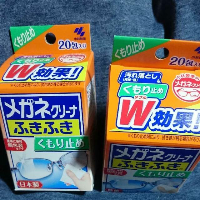 超立体マスク ふつう 30 jan / 小林製薬 - メガネクリーナ ふきふき くもり止め 除菌 40包 花粉症対策の通販