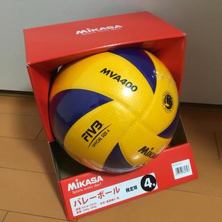 MIKASA - ⑨新品未使用 ミカサ バレーボール 4号球 検定球 MVA400 中学生 ママ向