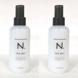 NAPUR - SALE!!!【N. エヌドット】シアミルク150ml 2本セット