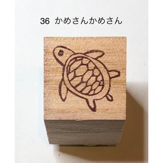 消しゴムはんこ*【普通柄】2個セットで300円(はんこ)