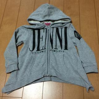 ジェニィ(JENNI)のJENNI  Aラインパーカー 100(ジャケット/上着)