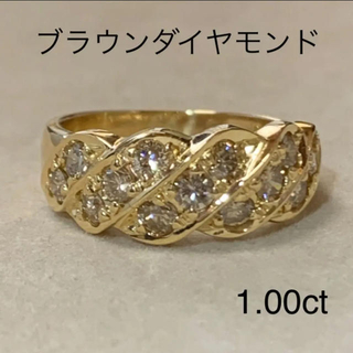 リモ様専用 k18  ブラウンダイヤモンド リング(リング(指輪))