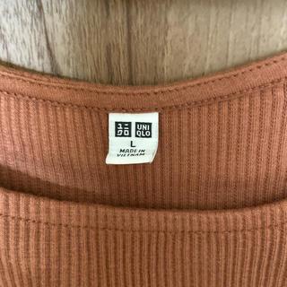 ユニクロ(UNIQLO)のユニクロ リブTシャツ ブラウン(Tシャツ(半袖/袖なし))