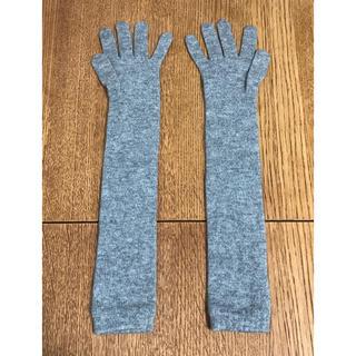 ジョンストンズ(Johnstons)のJohnstons ジョンストンズ 手袋(手袋)