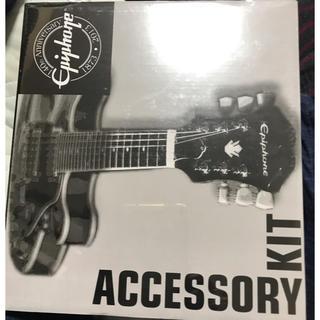 エピフォン(Epiphone)のギター アクセサリーセット(エレキギター)
