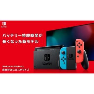 ニンテンドースイッチ(Nintendo Switch)のNintendo Switch 本体 新型 ネオン(家庭用ゲーム機本体)