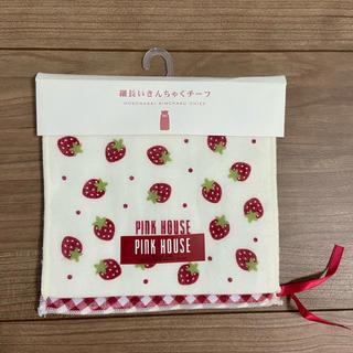 PINK HOUSE - ピンクハウス 巾着 ★新品未使用★