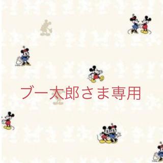 ディズニー(Disney)のブー太郎様専用(フォトプロップス)