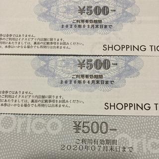 ディズニー(Disney)のディズニーリゾート イクスピアリ ショッピングチケット 8500円分(ショッピング)