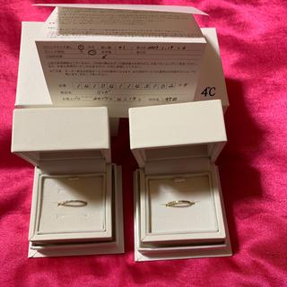 4°C指輪セット売り(リング(指輪))