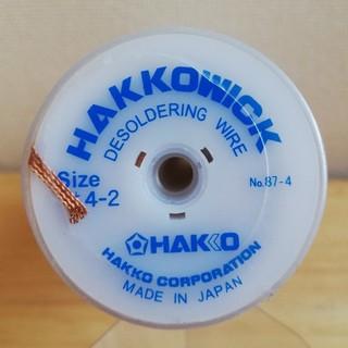 【未使用品7個】HAKKOWICK No87-4(工具/メンテナンス)