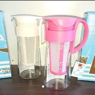 タリーズコーヒー(TULLY'S COFFEE)の新品 タリーズ 水出しコーヒーポット600ml ピンク アイボリー 2個セット(タンブラー)