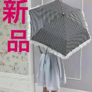 evelyn - エブリン 日傘 折りたたみ傘 折りたたみ日傘 ギンガムチェック 傘