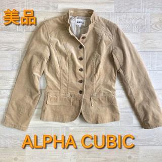 アルファキュービック(ALPHA CUBIC)の【アルファキュービック】春服 コーデュロイジャケット ベージュ Mサイズ 9AR(ノーカラージャケット)