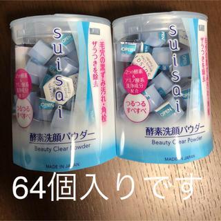 カネボウ スイサイ 酵素洗顔パウダー 64個入り