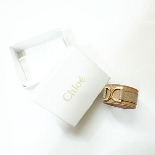 クロエ(Chloe)のChloe レザーバングル パイソン ピンクベージュ(ブレスレット/バングル)