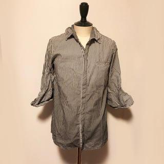 インフルエンス(Influence)のワイヤー入り 7部丈グラデーションシャツ(シャツ)