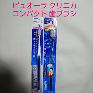カオウ(花王)の歯ブラシ クリニカ ピュオーラ コンパクト 超コンパクト やわらかめ(歯ブラシ/デンタルフロス)