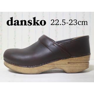 dansko - dansko オイルドレザー 本革 サボ 定価26000程 ブラウン 35