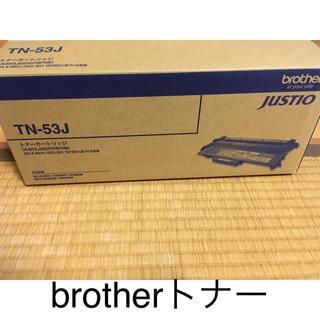 ブラザー(brother)の(中古)brother トナーカートリッジ TN-53J(OA機器)