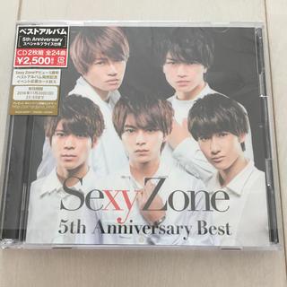 セクシー ゾーン(Sexy Zone)のSexy Zone ベストアルバム(ポップス/ロック(邦楽))